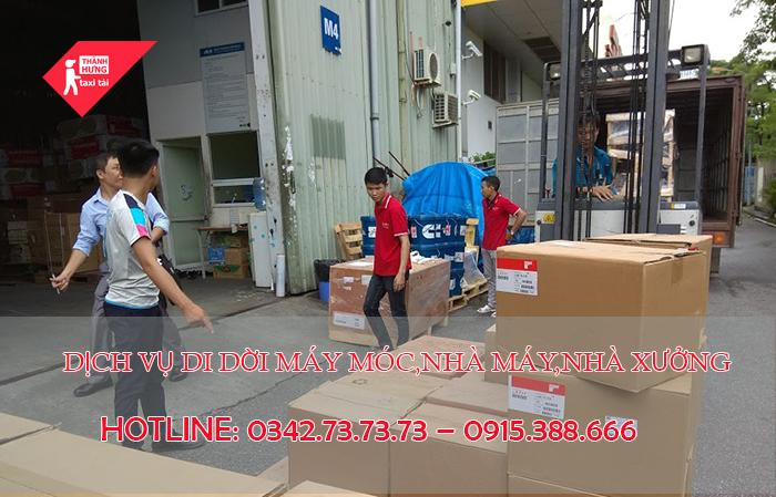 dịch vụ chuyển nhà máy công xưởng