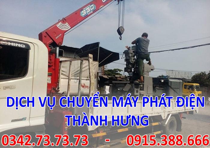 Dịch vụ chuyển máy phát điện tại Hà Nội giá rẻ