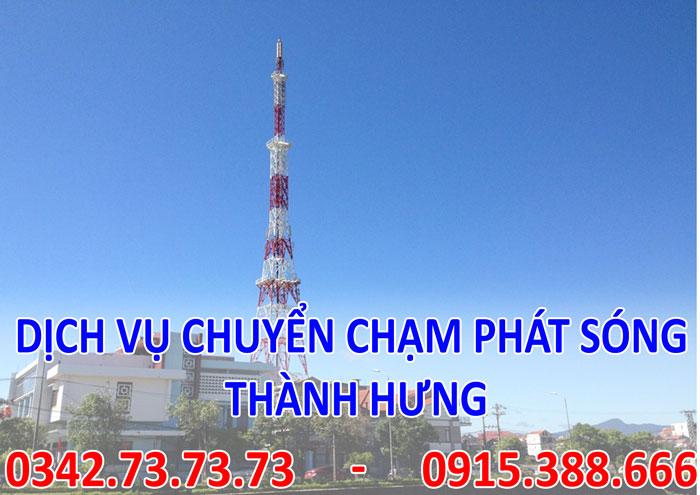Dịch vụ chuyển trạm phát sóng tại Hà Nội giá rẻ