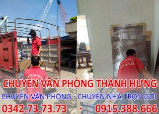 Dịch vụ chuyển văn phòng trọn gói tại Khu đô thị Gamuda City