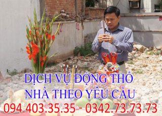 Dịch vụ động thổ nhà theo yêu cầu | ☎️ 0342.73.73.73